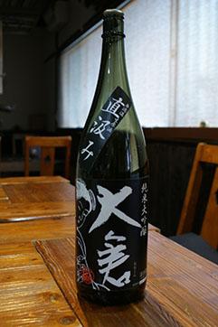 酒は地酒、奈良の厳選地酒をご用意してございます